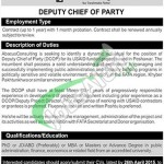 Abacus Consulting Pakistan Jobs
