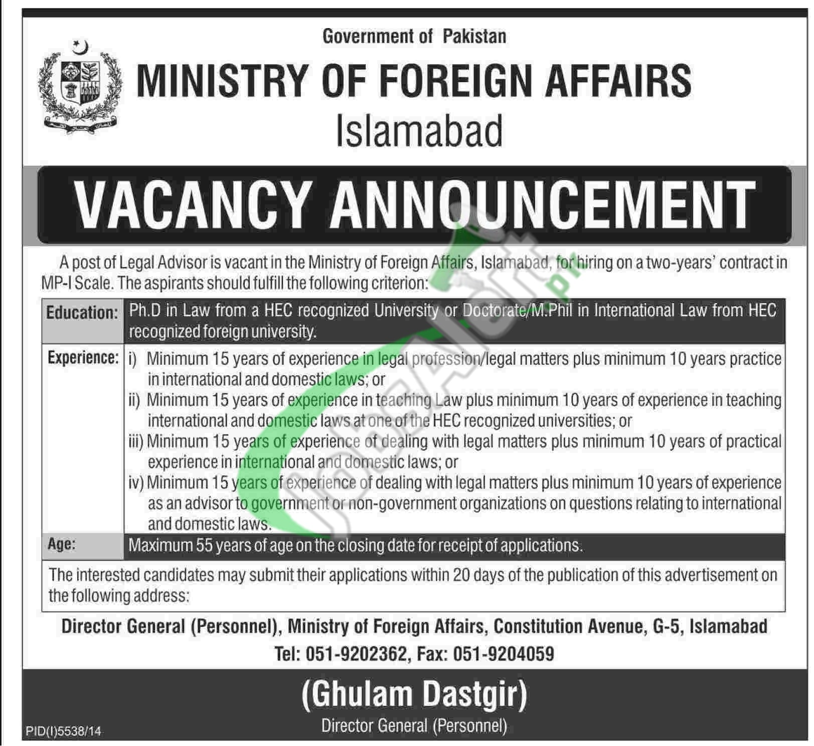 Jobs in Ministry of Foreign Affairs