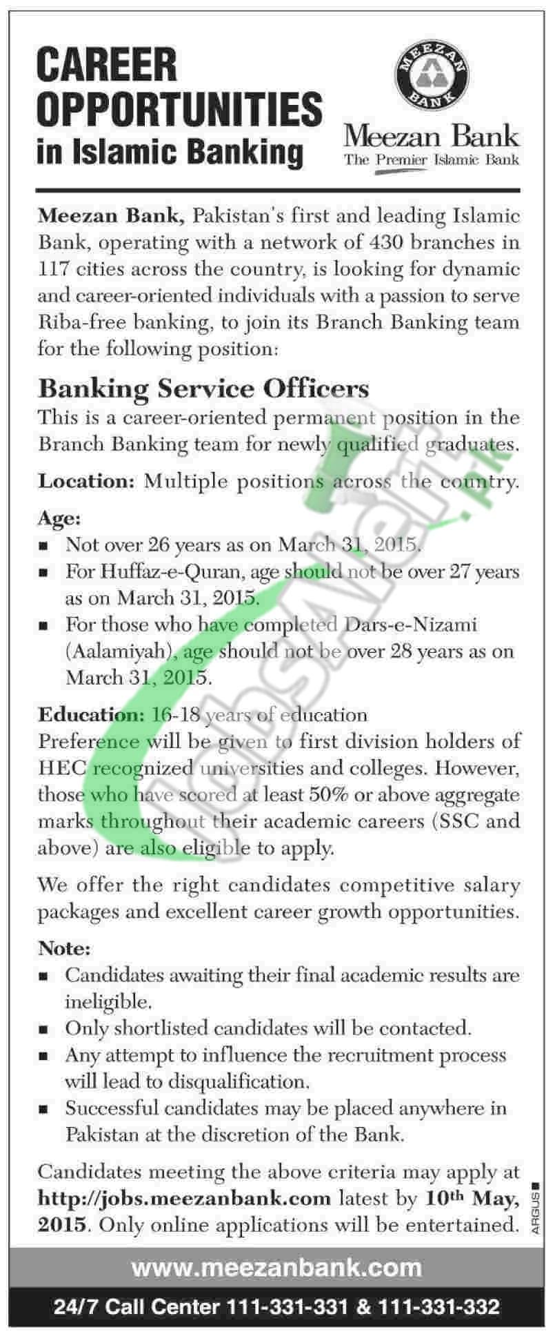 Jobs in Meezan Bank