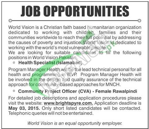 World Vision Pakistan Jobs
