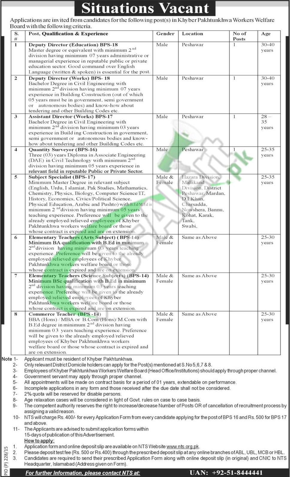 Jobs in Worker Welfare Board KPK