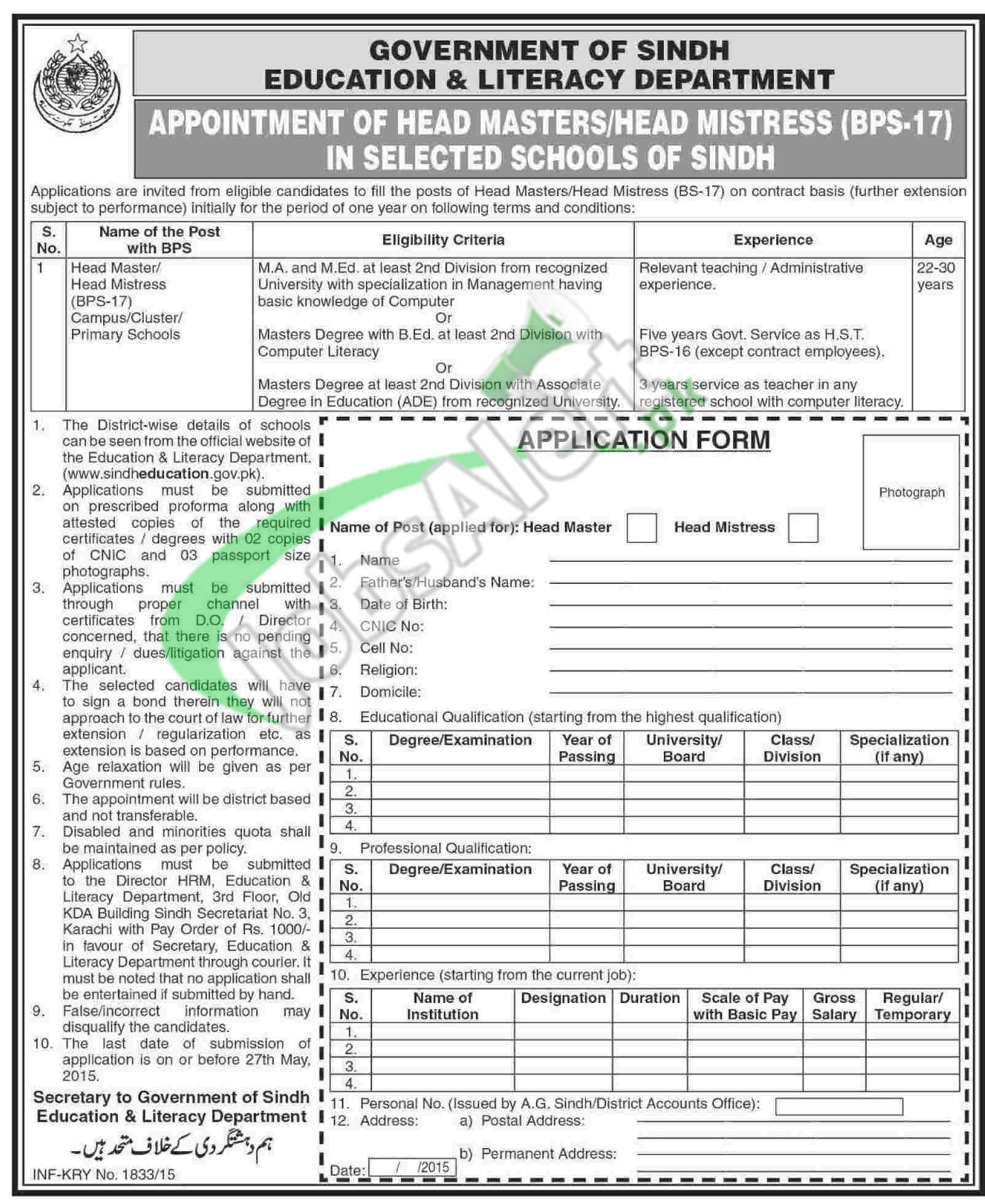 Jobs in Education and Literacy Department Sindh