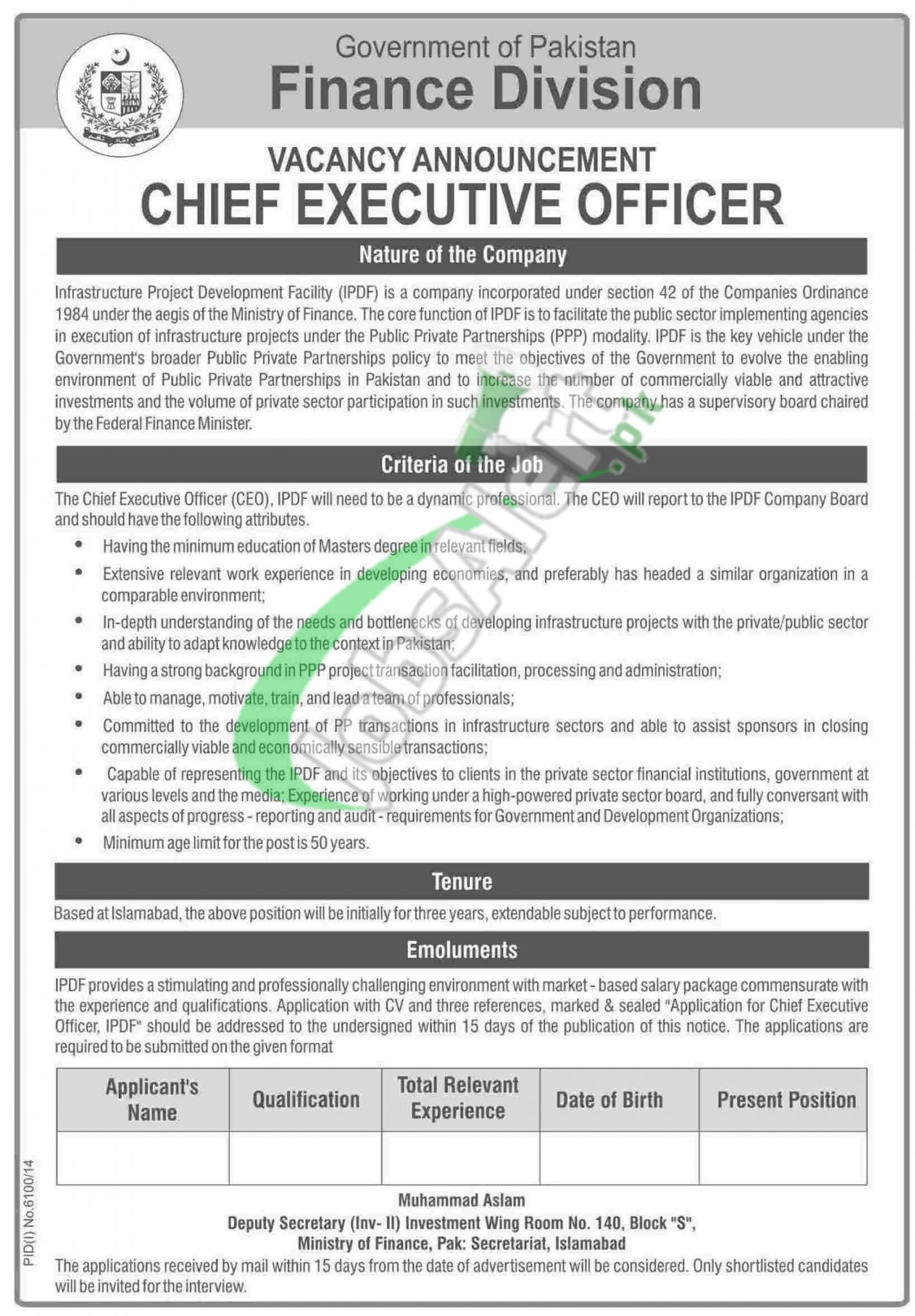 Finance Division Jobs in Islamabad