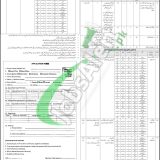 Education & Literacy Department Sindh Jobs