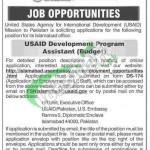 Jobs in USAID Islamabad