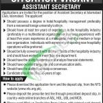 Islamabad Club Jobs