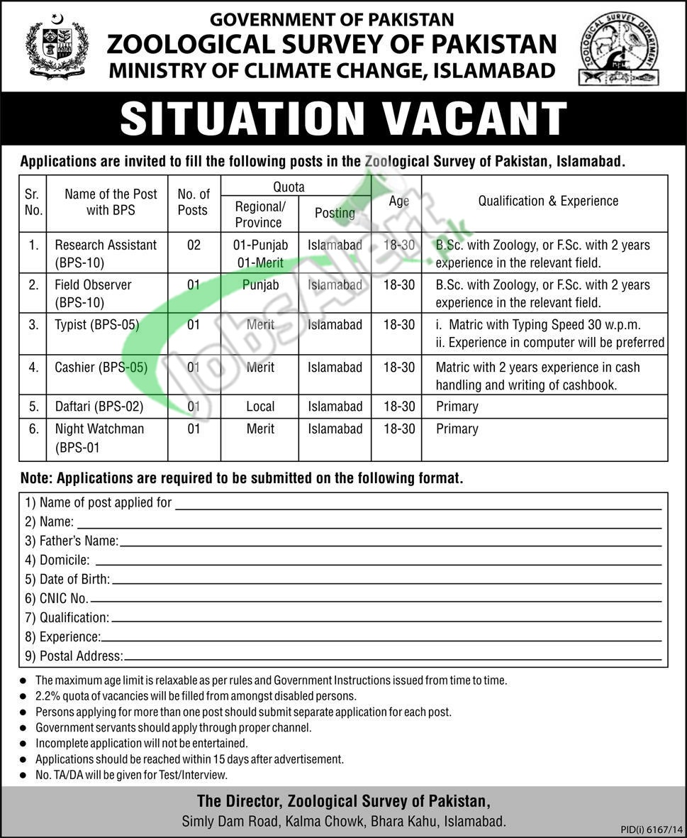 Zoological Survey of Pakistan Islamabad Jobs
