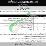 Jobs in Quaid e Azam University