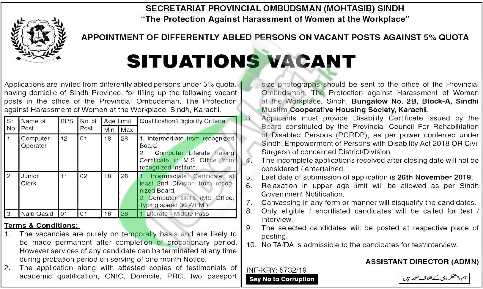 Secretariat Provincial Ombudsman Sindh Jobs 2019