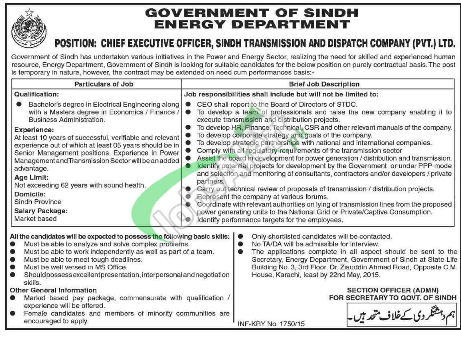 Jobs in Energy Department Sindh