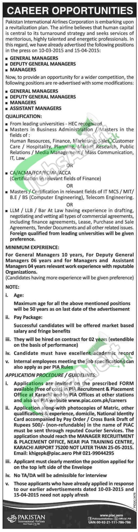 Jobs in PIA Airline