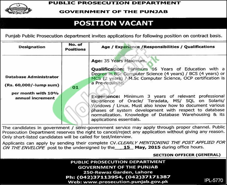 Public Prosecution Department Punjab Jobs