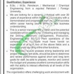Jobs in Pakistan Oilfields Limited Rawalpindi