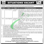 Underground Coal Gasification Project Thar Jobs