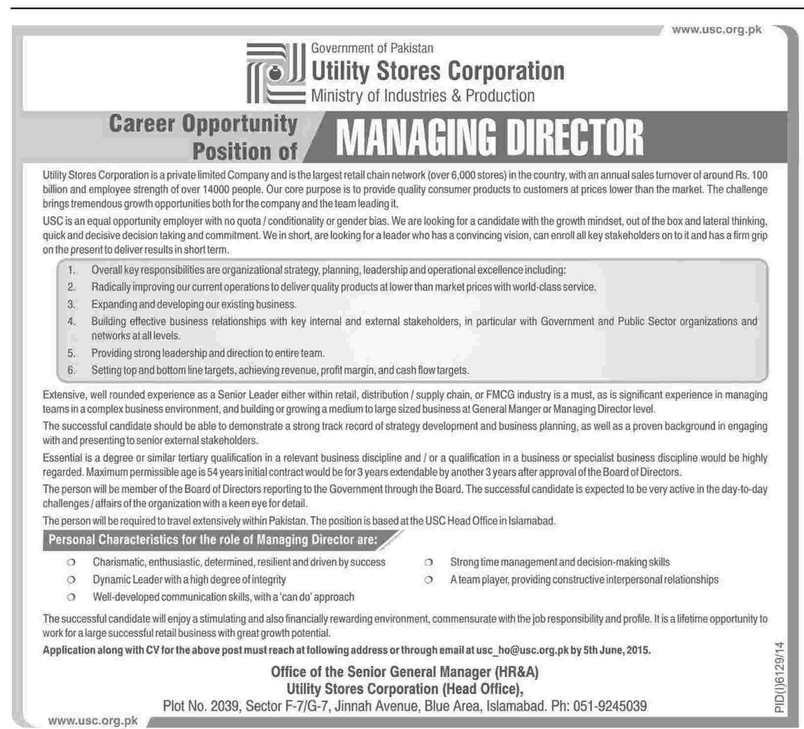 Utility Stores Corporation of Pakistan Jobs