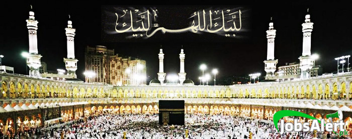 Hajj 2015 Application Form Pakistan Packages, Policy, Dues & Dates
