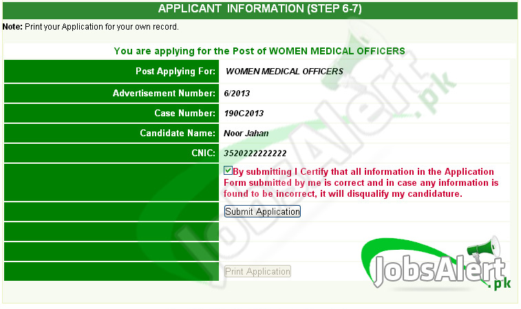 PPSC Application Form Step 6