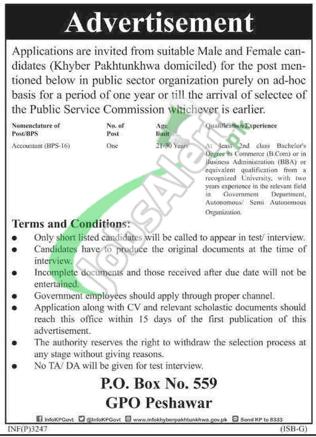 Public Sector Organization Peshawar Jobs