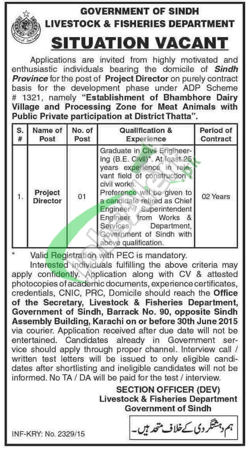Jobs in Livestock and Fisheries Department Sindh