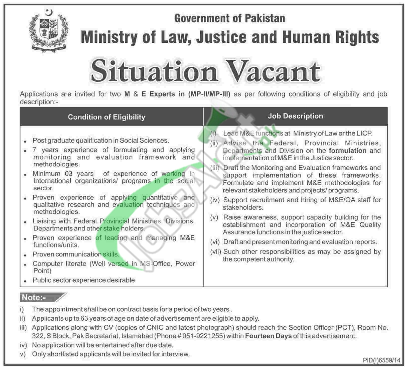 Jobs in Ministry of Law Justice and Human Rights 2015