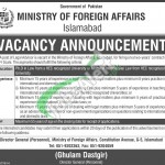Ministry of Foreign Affairs Islamabad Jobs