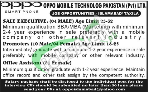 Oppo Mobile Jobs