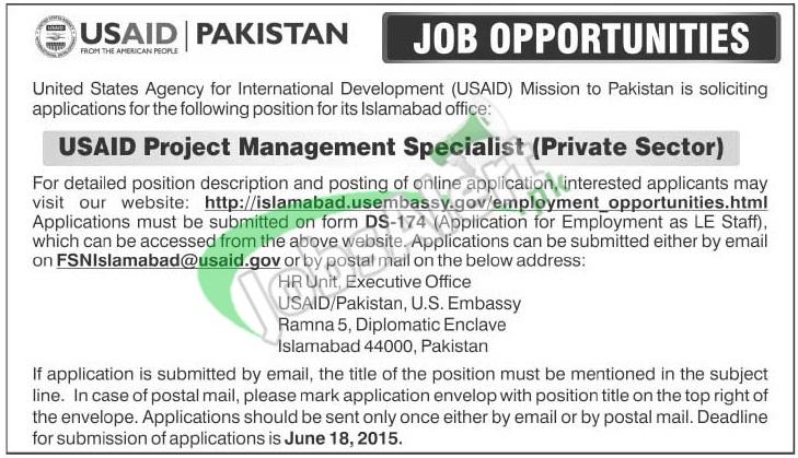 USAID Pakistan Jobs