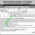 Sindh Service Tribunal Karachi Jobs