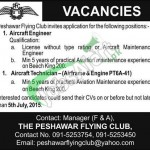 Peshawar Flying Club Jobs