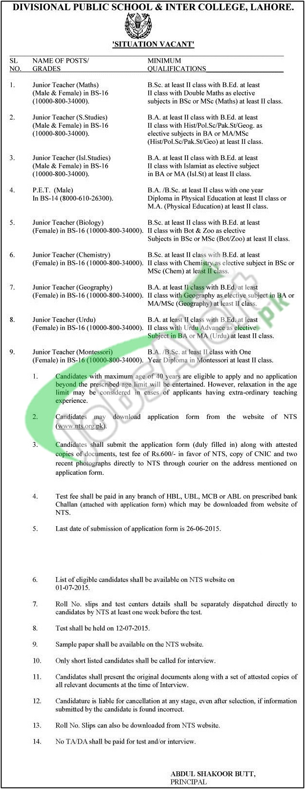 Nts Jobs In Dps Lahore 2015 Application Form Sample Papers Jobs