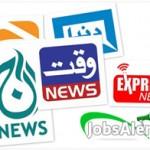 News Channels in Pakistan