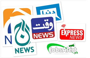 Top 10 News Channels in Pakistan 2021 Current Rating List