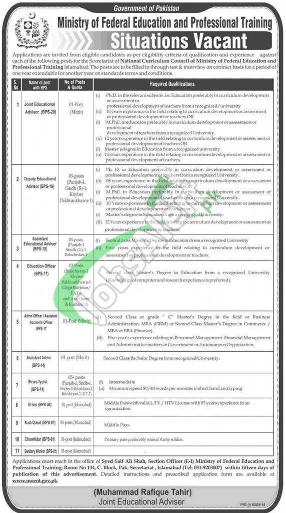 PK1-572x1024 Job Application Form In Php on blank generic, free generic, part time,