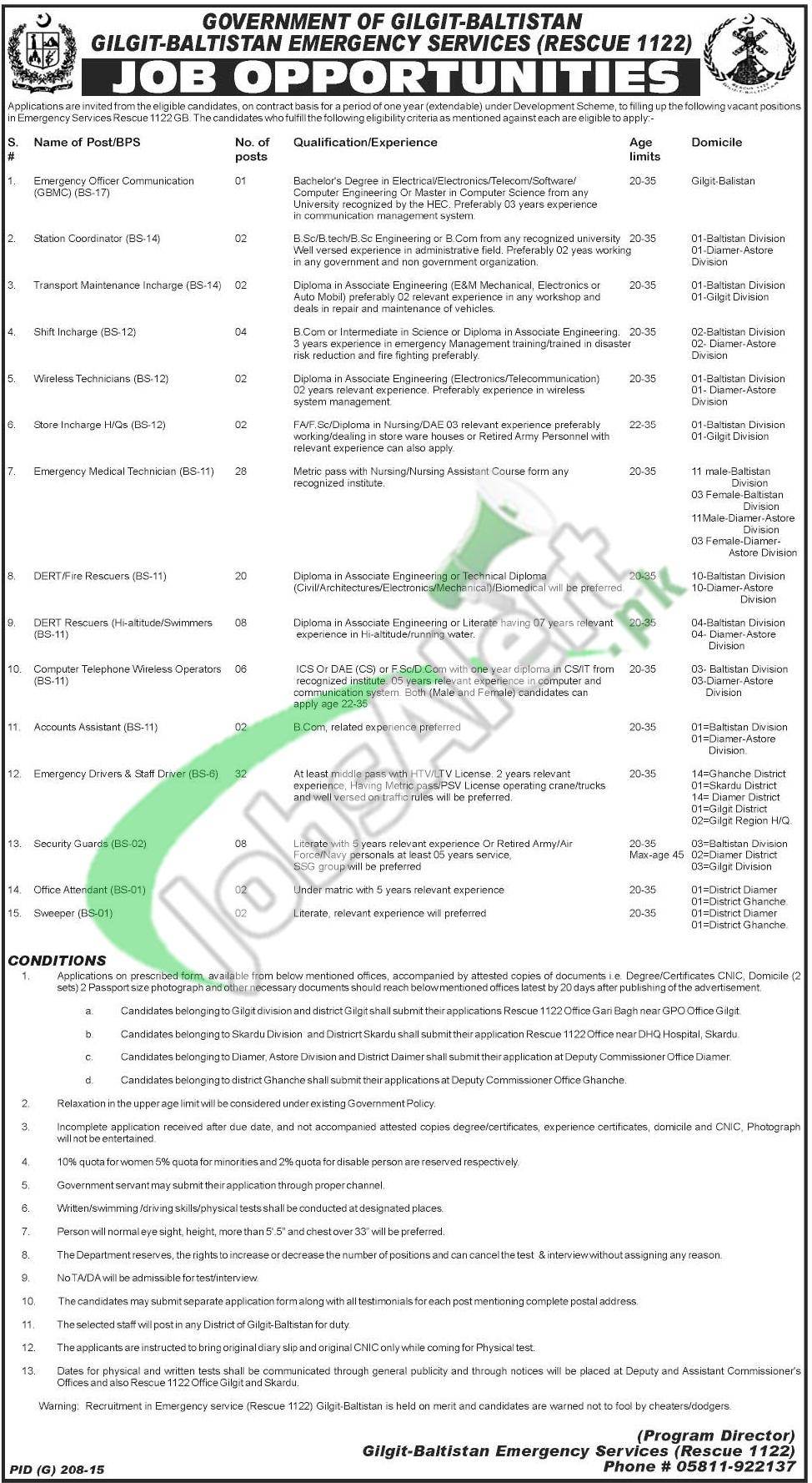 Rescue 1122 Jobs in Gilgit Baltistan