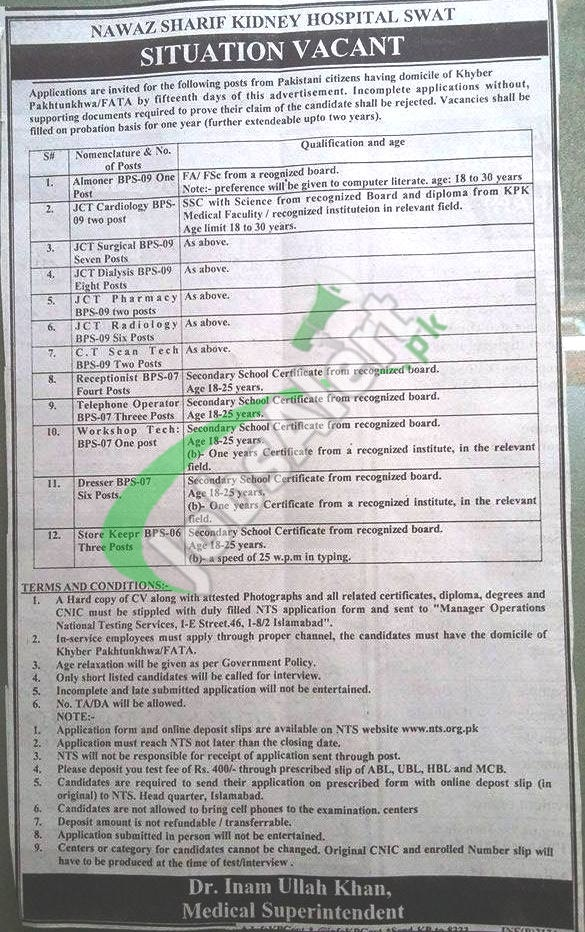 Nawaz Sharif Kidney Hospital Swat Jobs