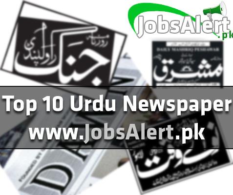 Top Urdu Newspaper of Pakistan