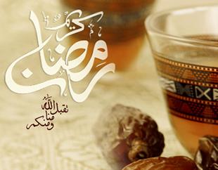Ramadan Calendar 2015 Time Table, Dates, Schedule Pakistan