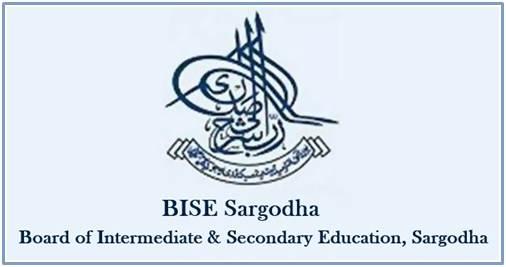 10th Class Result 2020 Sargodha Board