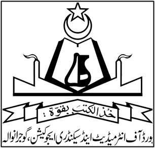 10th Class Result 2016 BISE Gujranwala