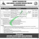 AJKMC Muzaffarabad Jobs