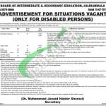 BISE Gujranwala Jobs