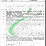 Civil & Session Court Multan Jobs