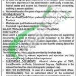Finance Department Balochistan Jobs