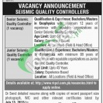 MPCL Jobs