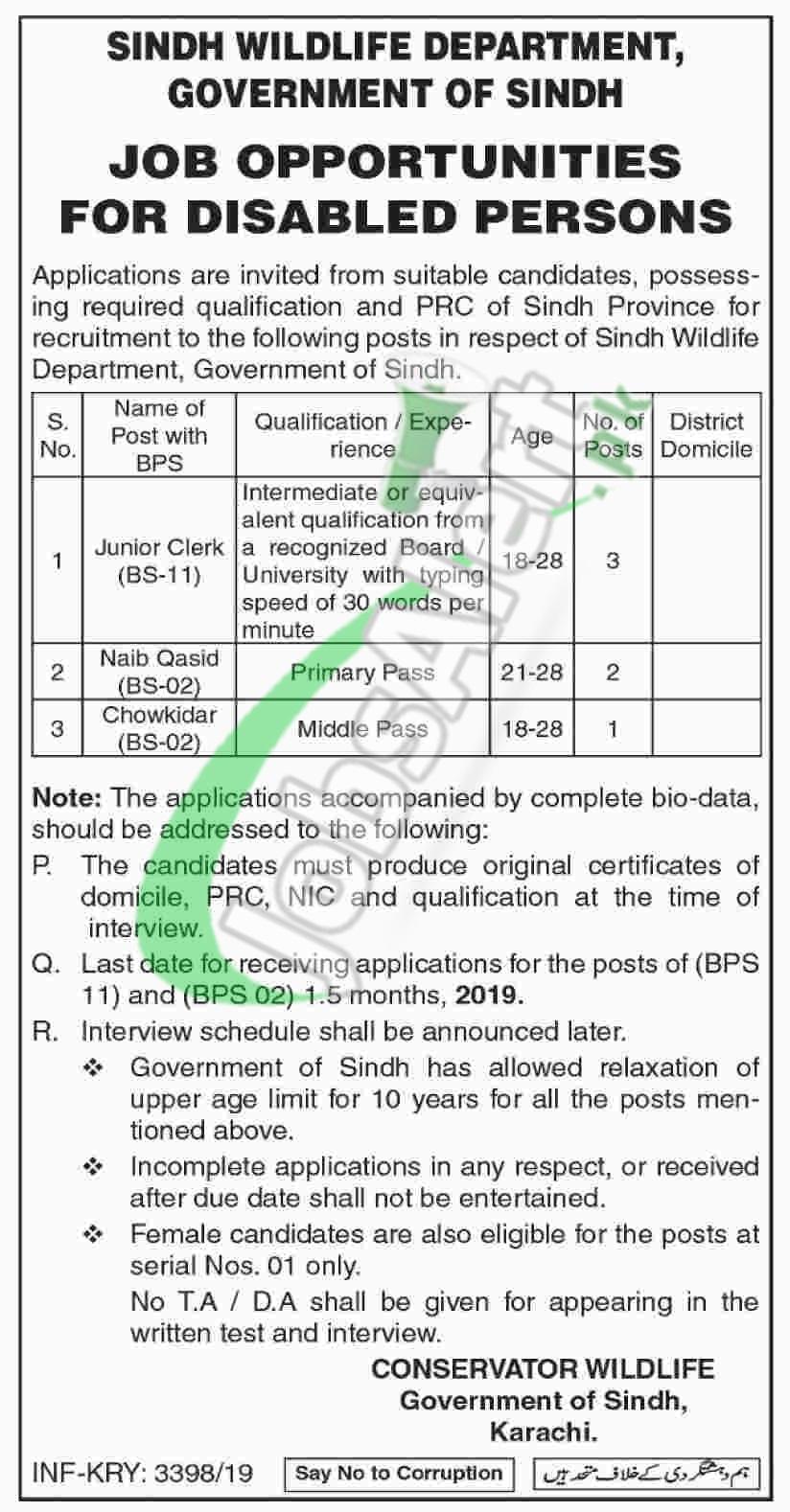 Sindh Wildlife Department Jobs August 2019 Latest Advertisement