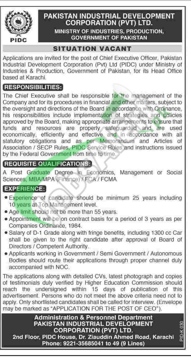 PIDC Jobs
