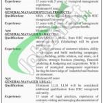 Jobs in Punjab Industrial Estates Lahore