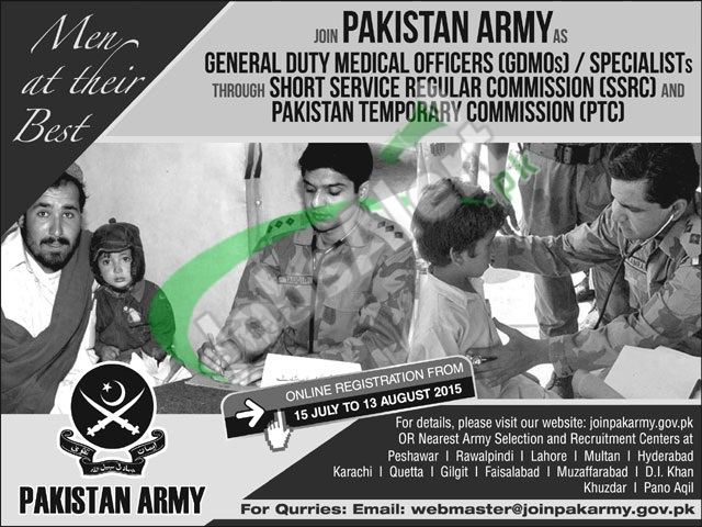 Join Pakistan Army