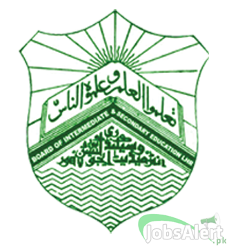 12th Class Result 2017