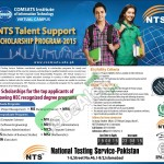 NTS Talent Support Scholarship